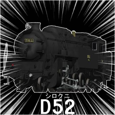 d52-c62-e10.png